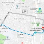 駅からお店までどれくらいかかるかな?